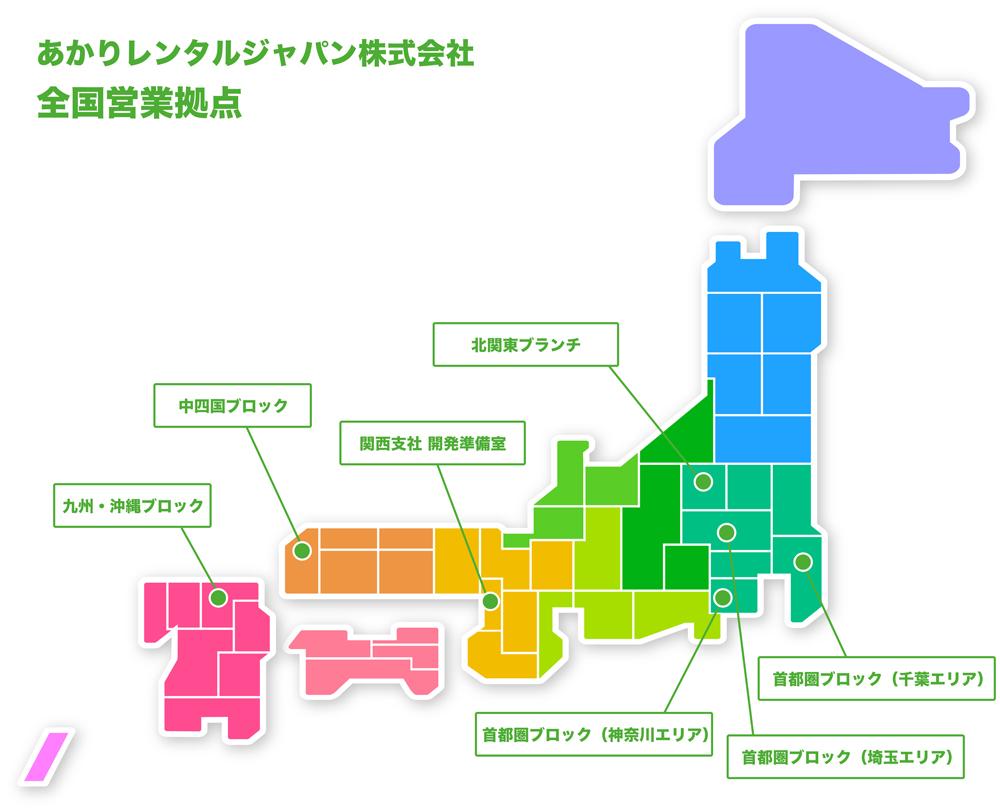 akari_map
