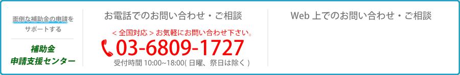 akari-josei-bannar-contact
